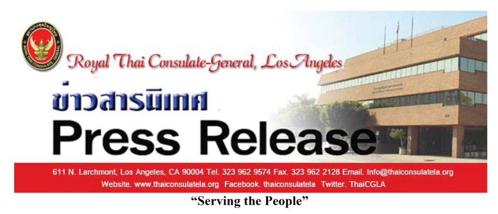 PR - Royal Thai Consulate Los Angeles Letter Head