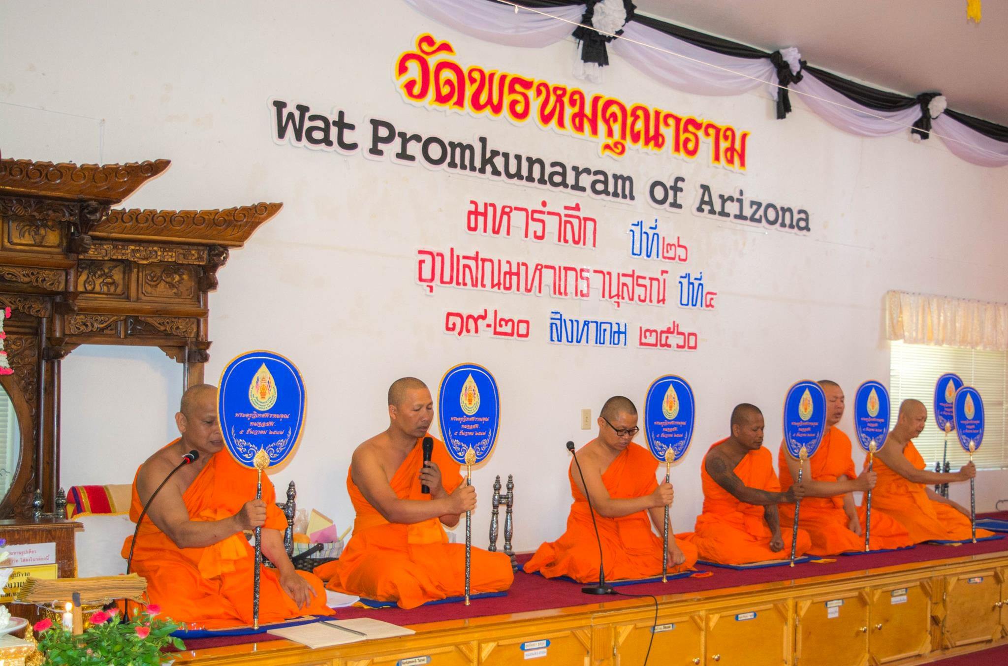 Remembering the victims of the 1991 Thai Buddhist Temple Murders in Waddell Arizona. 26 Years Later