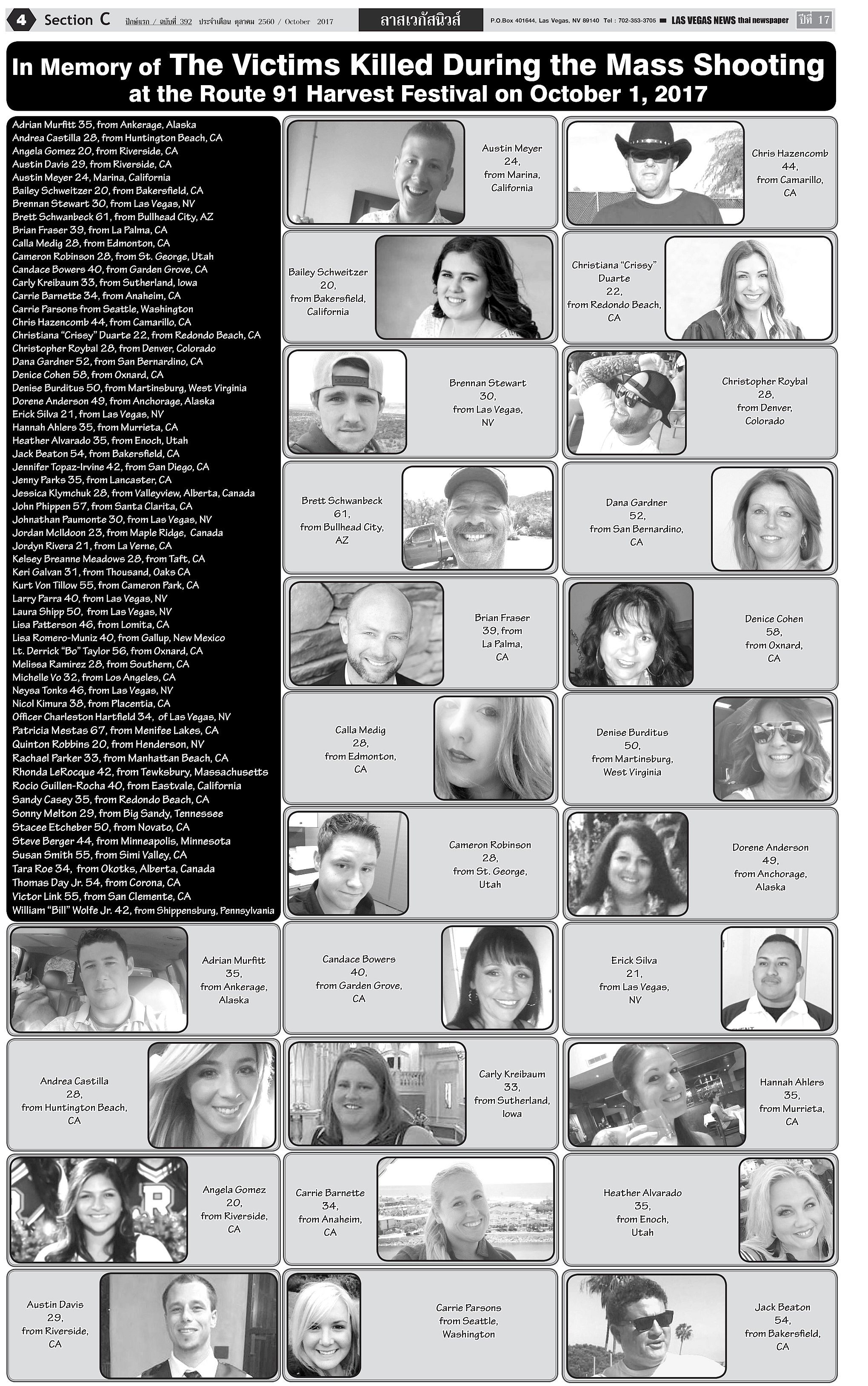 In Memory of The Victims Killed During the Mass Shooting at the Route 91 Harvest Festival on October 1, 2017
