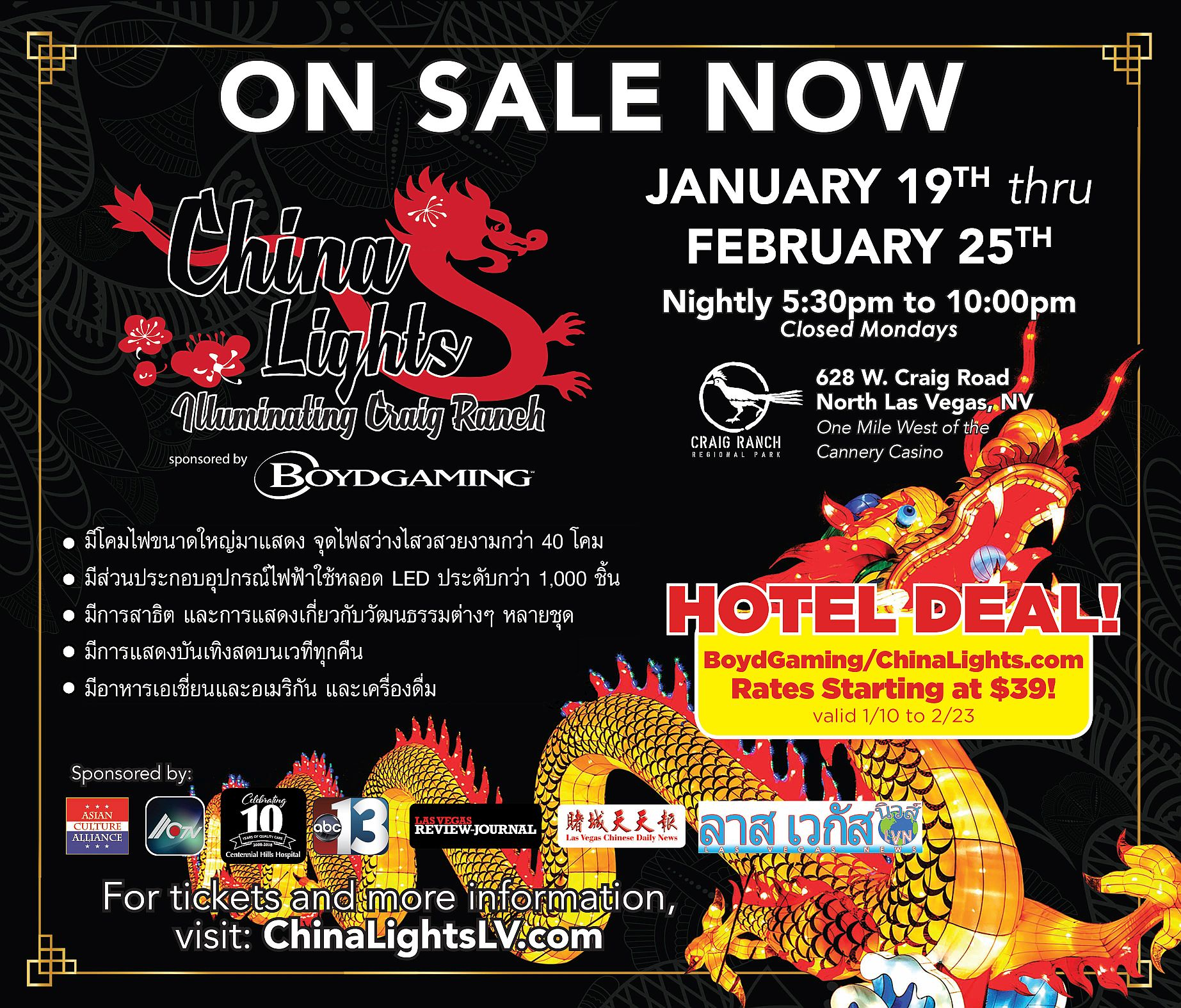 China Lights Festival Las Vegas