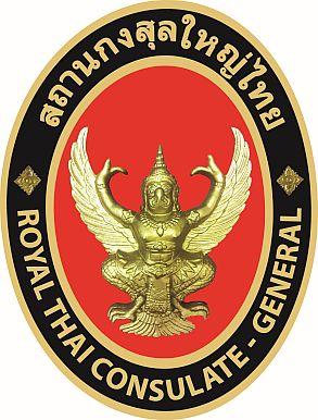 Royal Thai Consulate - Los Angeles