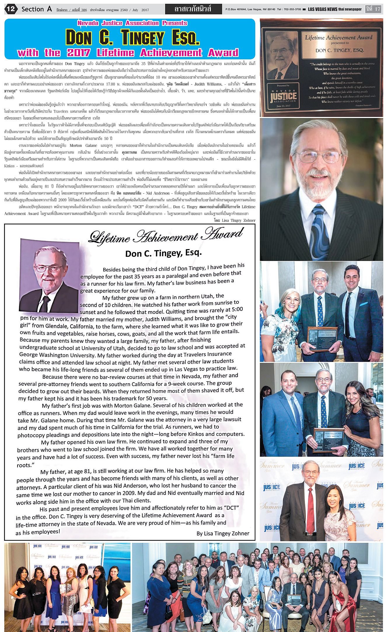 LVN Tribute to Don C. Tingey for receiving the Lifetime Achievement Award from the Nevada Justice Association