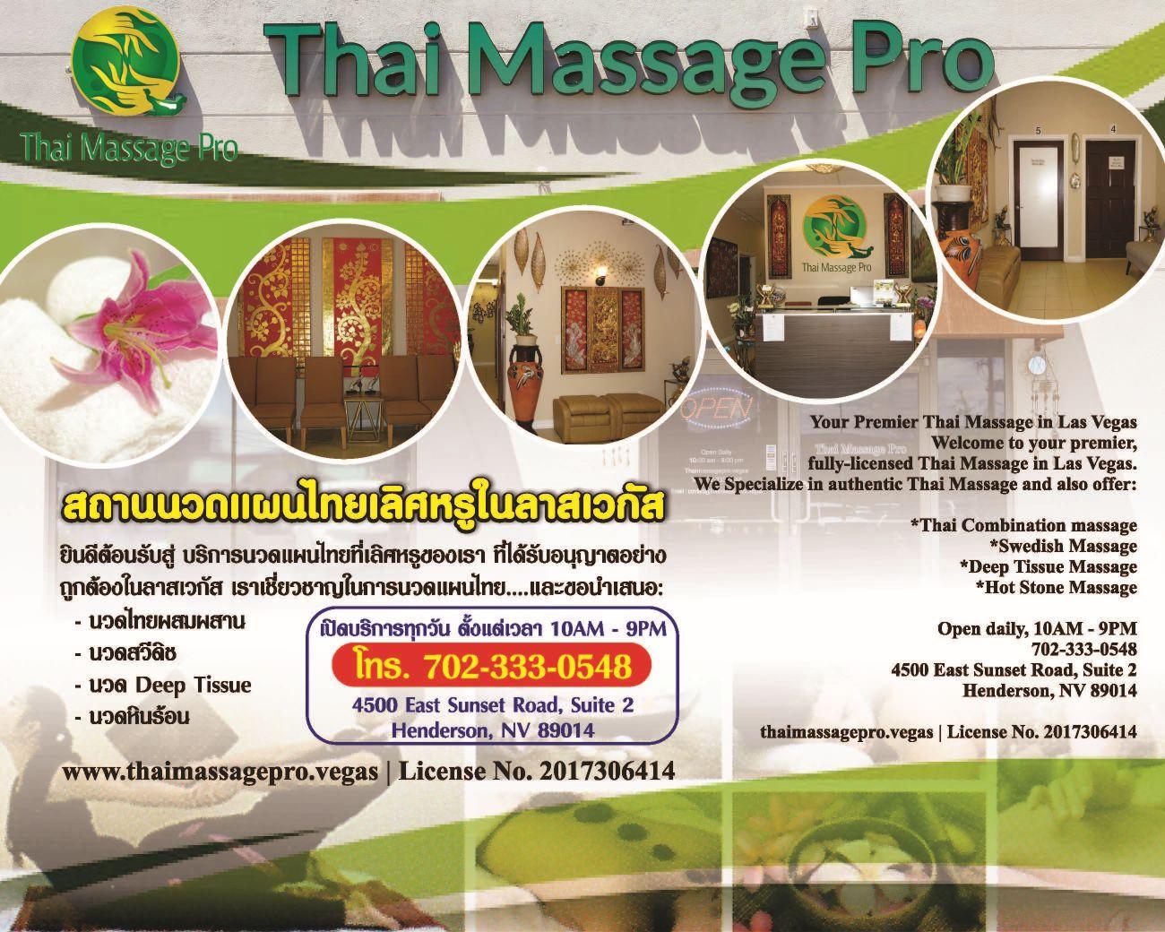 Thai Massage Pro