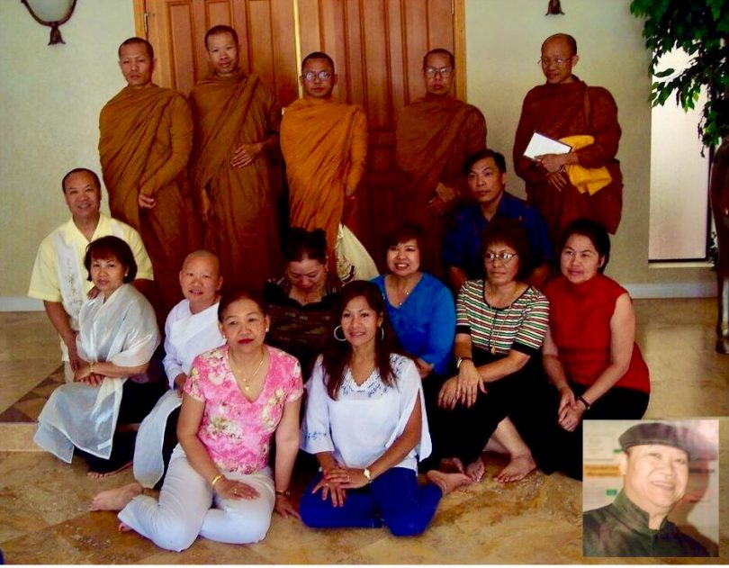Thamwong Condolences